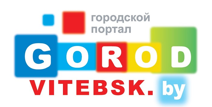 Страничка Smile в каталоге GorodVitebsk