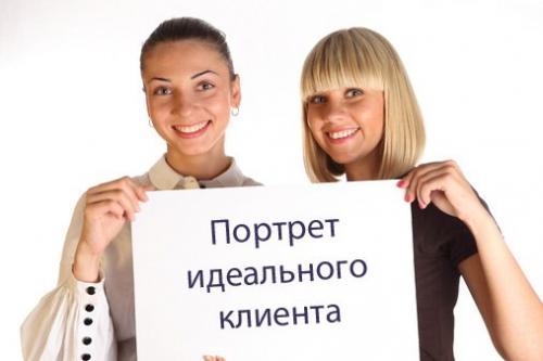 Кто является клиентом Smile?