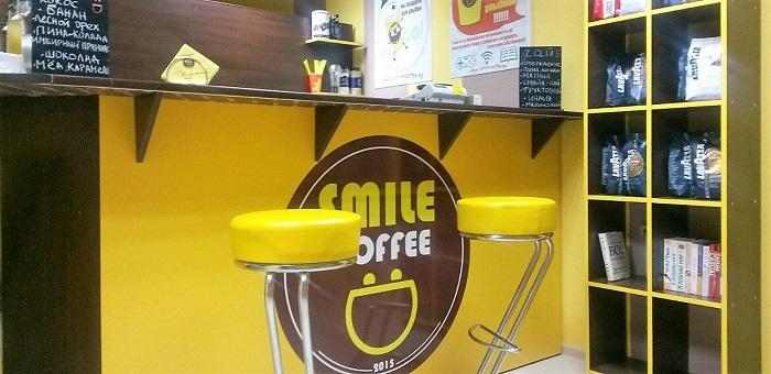 Завтра открытие первого Smile Coffee