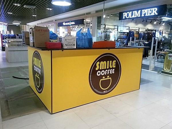 Открытие в стиле Smile