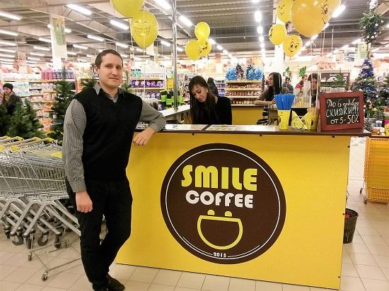 Открытие Smile Coffee в Новополоцке