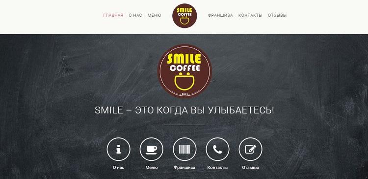 Smile бизнес — это строящейся дом на базе ценностей