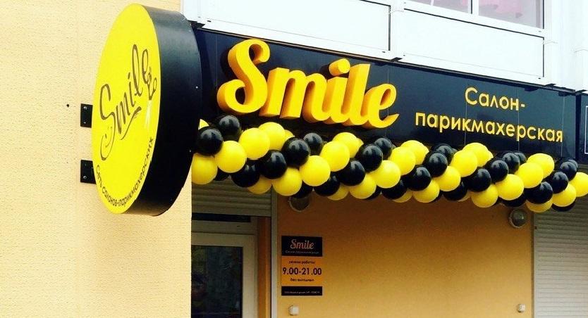 Открытие первого салона красоты Smile в Минске