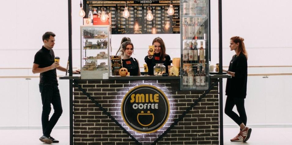 Smile Coffee в Green City. 25 наш Smile